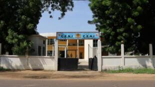 Les locaux de la Céni, à Ndjamena au Tchad.