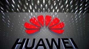 """دادستانی آمریکا روز پنجشنبه ۱۳ فوریه/ ۲۴ بهمن شرکت چینی """"هواوی"""" را به سرقت اسرار تجاری و دورزدن تحریمها علیه کره شمالی متهم کرد."""