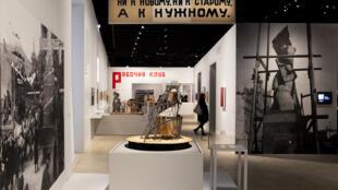 Выставка «Красный» в парижском Гран-Пале