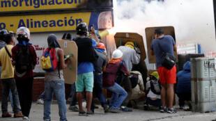 委內瑞拉暴力示威2017年7月27日加拉加斯