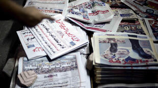 Egyptian daily papers