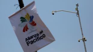 Câmeras de segurança nas proximidades da cúpula da Aliança do Pacífico, no México.