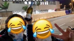 有防暴警员被确诊武汉新病毒肺炎之后,大批网民在网上额手称庆,更有人亲自到该警员驻守的北角警署门外开香槟。图中两人面貌被网主用😊盖上,避免遭警方报复。