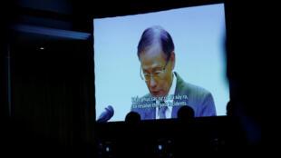 Chủ tịch công ty thép Formosa Hà Tĩnh xin lỗi chính quyền và người Việt Nam, chấp nhận bồi thường. Họp báo ngày 30/06/2016.