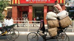 Mc Donald's na Índia