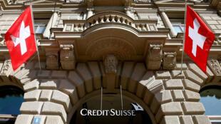بانک اعتبارات سوئیس