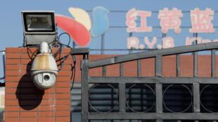 北京管莊紅黃藍幼兒園園外資料圖片