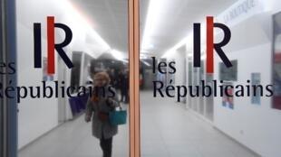 Après l'échec de la présidentielle et des législatives en demi-teinte, Les Républicains vont devoir refonder leur parti.