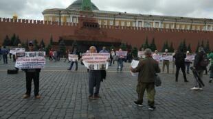 В Москве на Красной площади 10 июля 2019 г. крымские татары провели пикет против репрессий