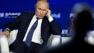 Rais wa Urusi Vladimir Putin