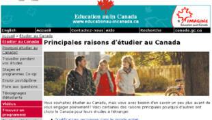 Trang web của Bộ Giáo dục Canada mời gọi sinh viên ngoại quốc