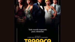 Cartaz do filme Trapaça