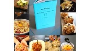 """Книга Сони Эзгульян """"Отходы - 10 способов их использования"""""""