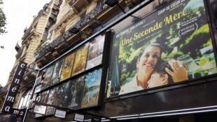 O filme brasileiro Que horas ela volta?, de Anna Muylaert, estreou em 120 cinemas do país.