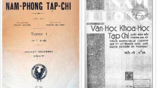 Bìa của tạp chí Nam Phong năm 1917 và năm 1934.