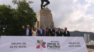 XLI Reunião da Aliança do Pacífico (México, Chile, Colômbia e Peru), oitava economia do mundo, em Cali na Colômbia. 28/06/17