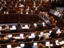 Israël: le président sortant du Parlement sommé d'organiser l'élection de son successeur
