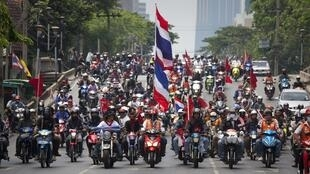 Red Shirts demonstrate in Bangkok on Wednesday