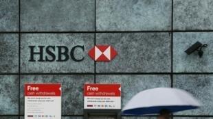 File photo of a London HSBC branch.