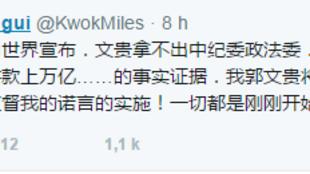 圖為郭文貴推特曝料指控截屏圖片