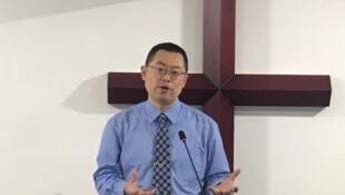 中国地下教会牧师王怡资料图片