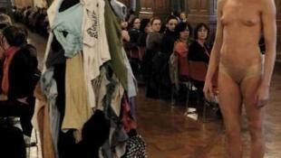 Burqa fashion show by Majida Khattari