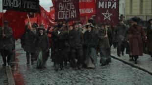 Кадр из сериала «Троцкий»
