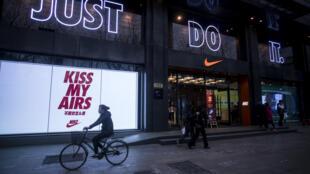 L'entreprise américaine Nike a été épinglée par l'enquête des « Paradise Papers ».