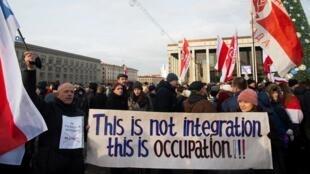 На акции протеста против сближения с Россией, Минск, 7 декабря 2019 г.