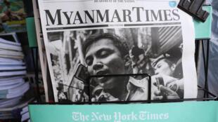 Báo MyanmarTimes tố cáo  bản án tù đối với hai nhà báo Reuters, Wa Lone và Kyaw Soe Oo. Ảnh trang nhất ngày 04/09/2018.