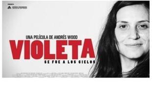 Afiche de la película de Andrés Wood sobre la vida de Violeta Parra.