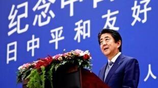 日本首相安倍晉三訪華資料圖片