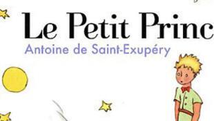 Tapa de 'Le Petit Prince' de Antoine de Saint-Exupéry.