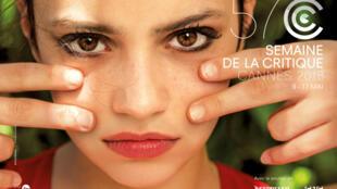 Affiche du 57è Semaine de la Critique, programme parallèle au Festival officiel de Cannes