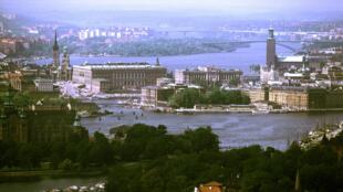 Centro de conferência da ONU em Estocolmo