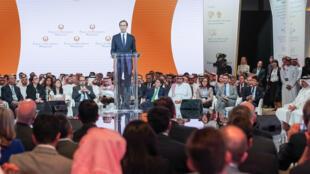 Cố vấn Nhà Trắng, ông Jared Kushner phát biểu tại hội nghị ở Manama, Bahrain, ngày 25/06/2019.