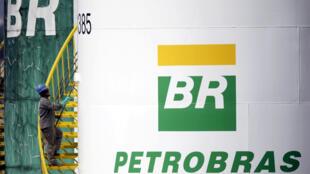 Logótipo Petrobras