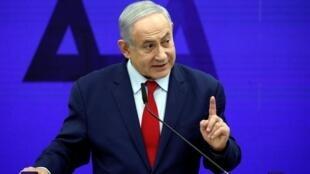 Le Premier ministre israélien Benyamin Netanyahu lors de sa déclaration à Ramat Gan, près de Tel-Aviv, en Israël, le 10 septembre 2019.