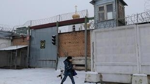 La colonie pénitentiaire où Naama Issachar, la jeune Israélo-Américaine était emprisonnée pour drogue dans la région de Moscou, le 29 janvier 2020.