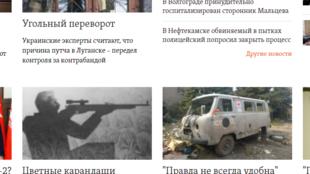 Ảnh chụp từ màn hình trang internet của Radio Svoboda (Radio Tự do), đài phát thanh tiếng Nga do Mỹ tài trợ.