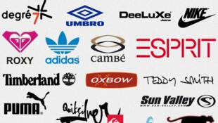 مارکهای بین المللی ورزشی، مد لباس و تولید و فروش وسائل ورزشی را در جهان در دست دارند.