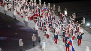 Đoàn thể thao Nga diễu hành hoành tráng trong lễ khai mạc Thế vận hội mùa đông Sotchi 2014.
