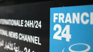El canal de televisión France 24, que pertenece al mismo holding que RFI, ya emite en francés, inglés y árabe y pronto en español.
