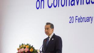 中國外長王毅2020年2月20日在老撾萬象出席新冠肺炎疫情東盟十國加中國外長特別會議。
