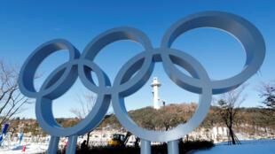 Olympic rings at Pyeongchang, South Korea