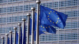 布鲁塞尔欧盟总部