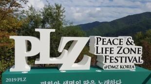 Le Festival de musique classique «PLZ» a la particularité de se tenir du côté sud de la zone démilitarisée qui sépare les deux Corées, la fameuse DMZ, vestige de la guerre froide.