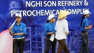 Ảnh tư liệu về lễ khởi công xây dựng nhà máy lọc dầu thứ hai của Việt Nam tại Nghi Sơn (Thanh Hóa) ngày 10/05/2008.