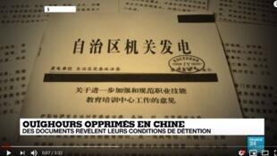 """国际调查记者联盟在11月24日周日 发布的""""中国电文""""新疆再教育营机密文件"""