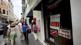 Tienda cerrada en San Juan, Puerto Rico, el pasado 31 de julio de 2015.
